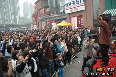 2007年10月27日 通州原创音乐节 - 意志残存乐队演出现场 - 老范 - 老范的博客