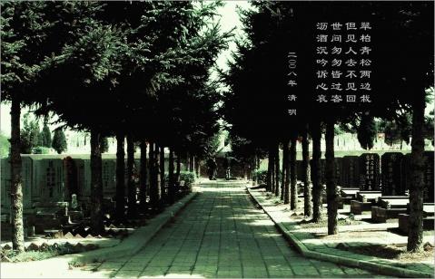 清明 - 拉默 - 夜钓星踪