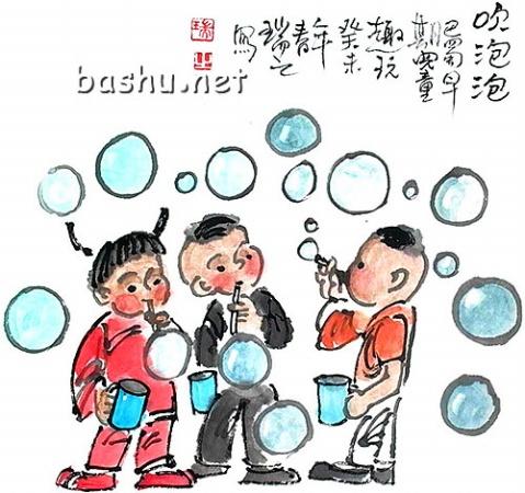 吹泡泡  徐启源 - 落落 - 三(2) 我们的阳光小屋