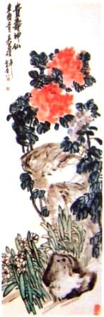 吴昌硕绘画作品 - 忆雨紫烟 - 忆雨紫烟的书画评论空间