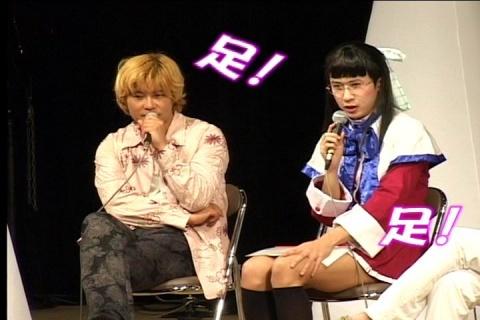 爆笑!杉田女装live~~ - 岁 - 岁-茶煲