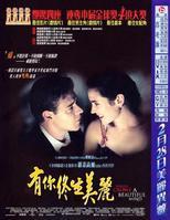 《美丽心灵》(A Beautiful Mind) - zhenyan - zhenyan5858 的博客