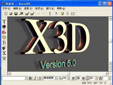 引用 用3D动画文字美化您的图片 - 台北佳丽 - .