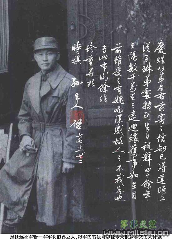 六十多年了还有几个中国人知道? - 瑜尘 - 瑜尘