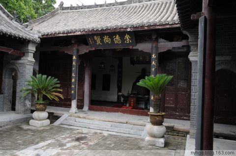 绝句·花洲书院1(原创5) - 黄山松 - 黄山松的博客——