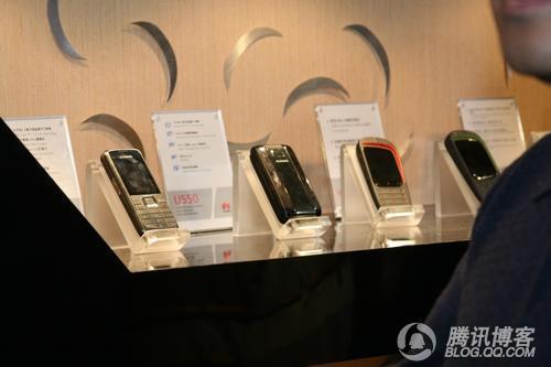 谁卖出了第一部TD手机? - aaqq-1232 - 宝君2009