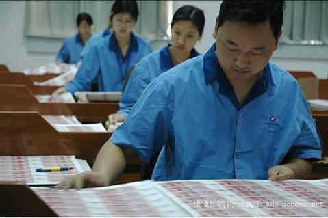 实拍神秘的印钞过程  - 萧枫 - 萧枫