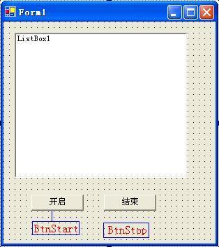 在VB.NET下利用Socket实现简单的字符串发送接收程序 - 魔术师 - 樱之花 yinzhihua2008