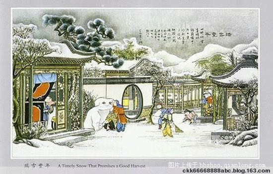 绵竹年画 - 海阔山遥 - .