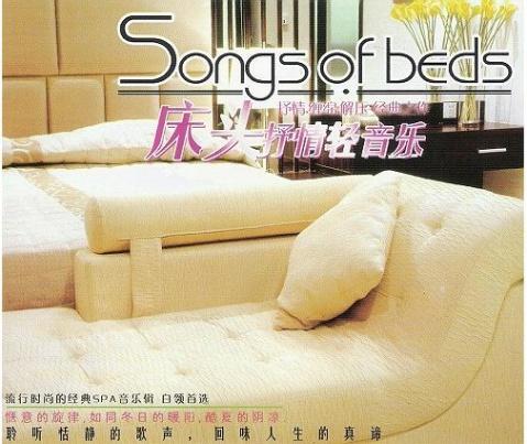【春节特辑】抒情、缠绵、减压经典之作《床头抒情轻音乐.3CD》320 K/MP3 - 梅儿听雪 -  梅儿听雪