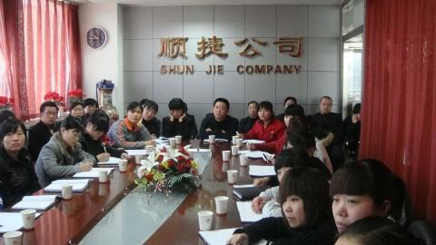 顺捷为玉强龙企业进行管理策划实施系列---员工素质教育 - 河北顺捷公司 - 河北顺捷公司