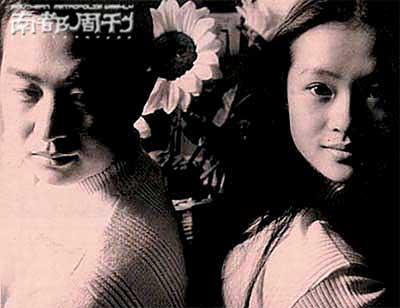 【华语歌坛】流行歌曲穿越三十年 - 和你有缘 - 和你有缘的博客