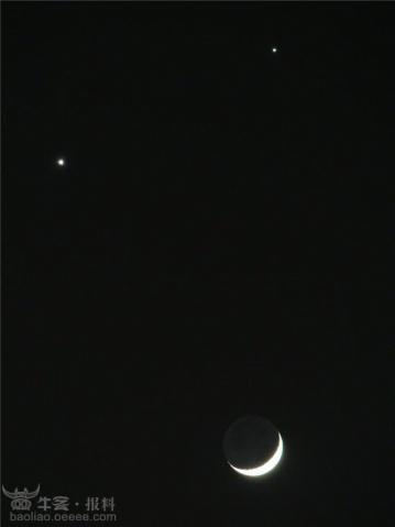 是真的星星和月亮