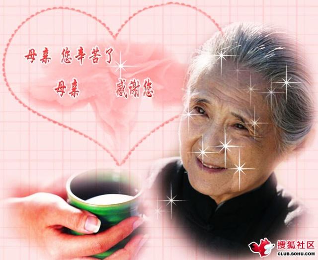 奶奶的皱纹 - 班主任--李 - 自信、自强、自立、自爱!