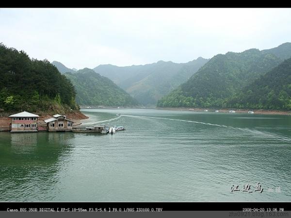 建德千岛湖--浙江自驾游之四  (2008) - Genrong - 胡根荣的博客Genrongs blog
