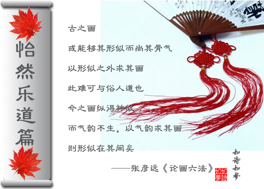 精美圖文欣賞102 - 唐老鴨(kenltx) - 唐老鴨(kenltx)的博客
