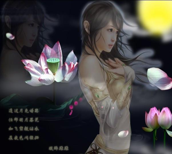 2015年08月09日 - 胡峰(国峰) - 剑指五洲,笔扫千军,气贯长虹,音绕乾坤