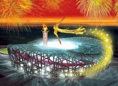引用 (原创)  北京  今夜世界为你震撼 - 爱玛特 - 第一家成功研制厨饮净水机的净水器厂家