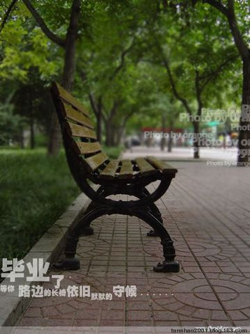 """2.6开学 - """"细賢 - .左*岸-"""