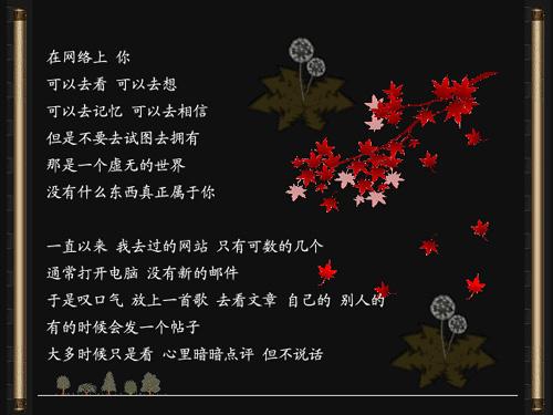 精美圖文欣賞13(原) - 心灵之约 - 心灵之约
