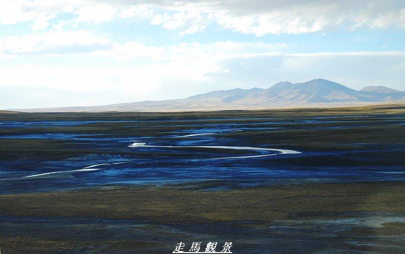 青藏高原之行____唐古拉山与沱沱河 - 西樱 - 走马观景