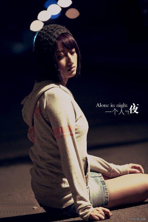 别爱这样的女孩,否则请深爱 - PeNg-asuka - Asuka