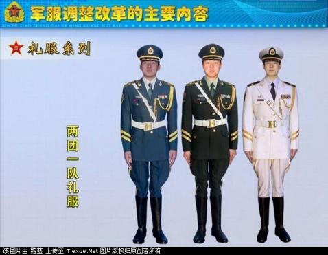 中国人民解放军07式新军服展示图片