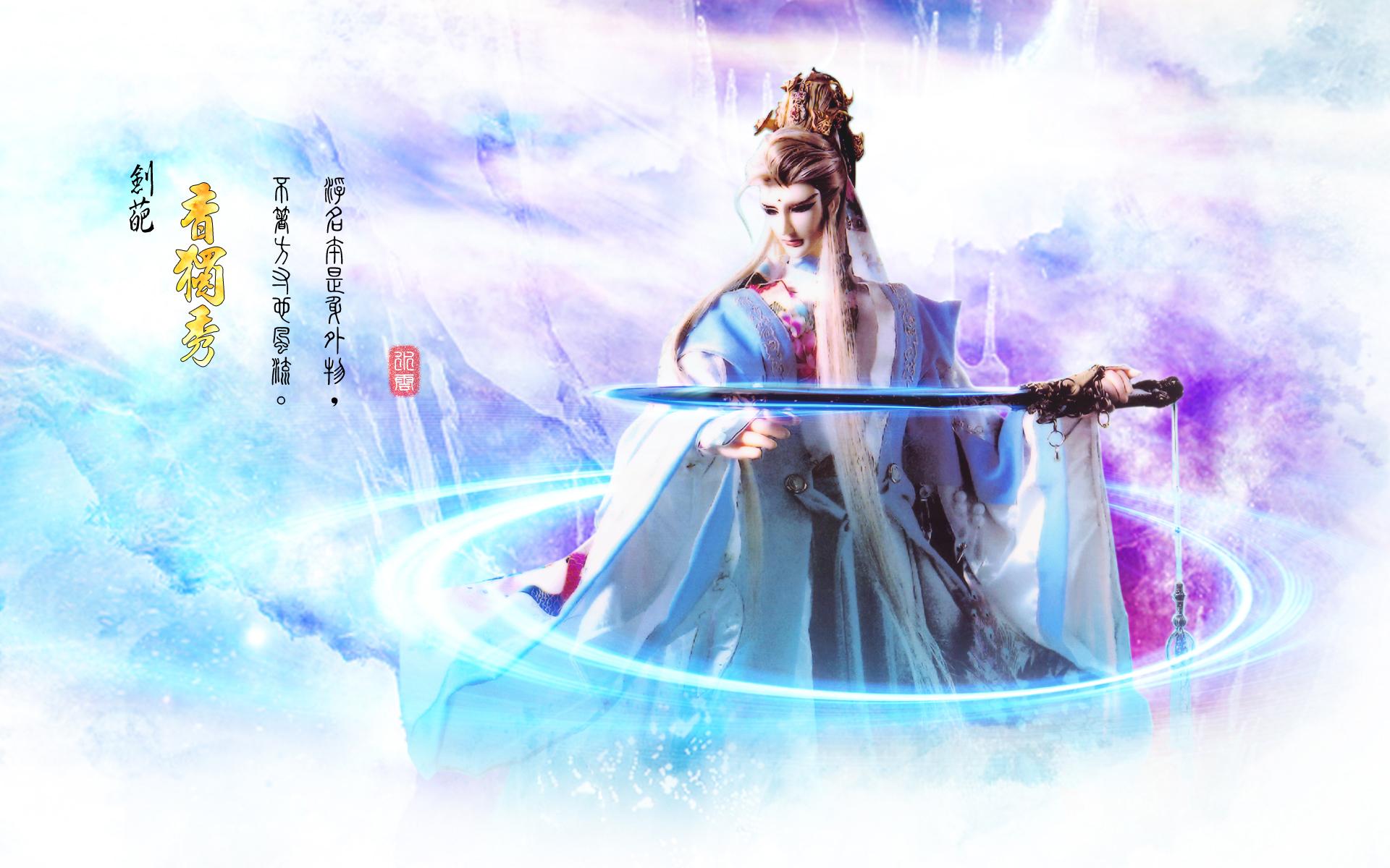 劍葩 香獨秀(1920x1200)