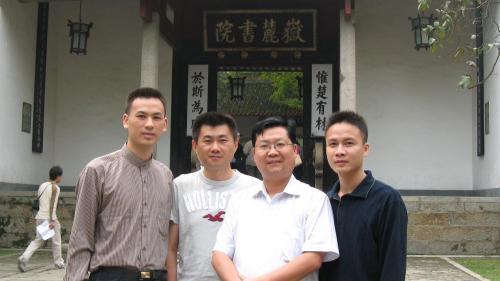 与学生们游岳麓山 - 段绍译 - 段绍译理财工作室