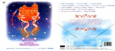 【圣诞快乐】意大利知名爵士乐手Luciano Titi圣诞钢琴独奏专辑《My Best Wishes to You 寄给你的祝福》 320K/MP3 - 淡泊 - 淡泊