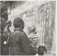 中华人民共和国土地改革法 - 祚鹏 - 祚鹏的博客