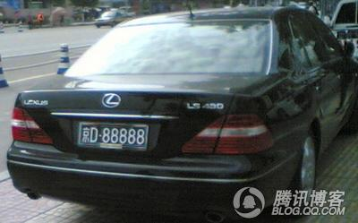 国内最全88888车牌图片(一)---7月21日更新新图片 - lx3com - lx3com太上老君的博客