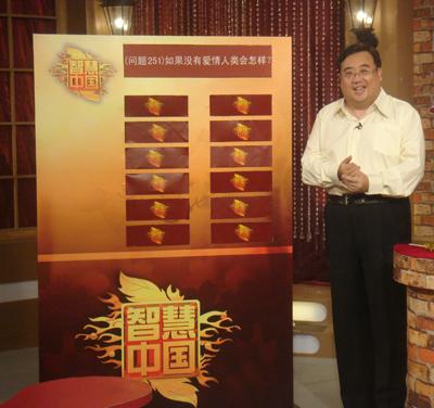 智慧中国  让你智慧 - 金巧巧 - 金巧巧的博客