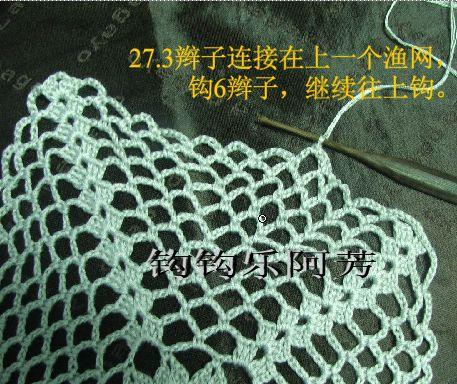 转载:韩版蜜枣小外套教程图之1 - 梅兰竹菊 - 梅兰竹菊的博客