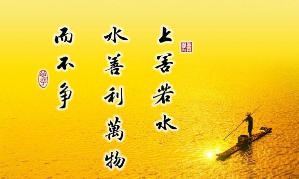 学佛法不用学多,学得能不生气、没有脾气,那就是佛法
