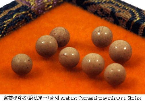 舍利(图片二) - bukongchu - bukongchu的博客