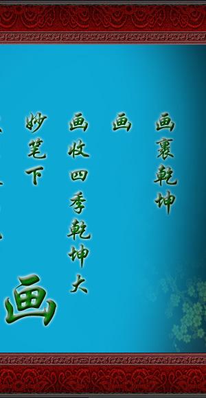 风又飘飘,雨又潇潇【音画】 - 梅香傲雪 - 梅 香 傲 雪