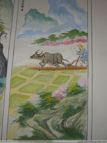 民间庙宇壁画采风 - 曾经的水文地质工程兵 - 曾经的水文地质工程兵