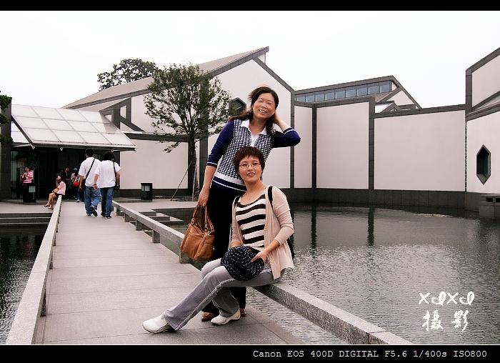 【印象苏州】5、解读苏博馆 - xixi - 老孟(xixi)旅游摄影博客