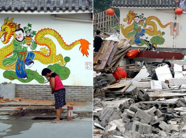 组图:四川灾区地震前后照片对比 - 方东升 - 方东升博客