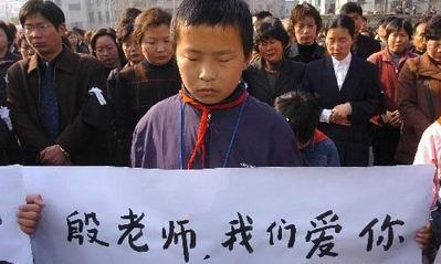 引用 (转)一个令国人尊敬的老师---殷彩霞 - 农村人 - 农村人