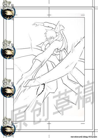 星钻守护 - 涅·qA·太阳 -    AC堂