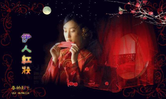 2015年04月17日 - 胡峰(国峰) - 剑指五洲,笔扫千军,气贯长虹,音绕乾坤