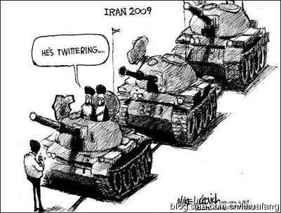 推特:为伊朗挣自由 - 李华芳 - 李华芳的博客