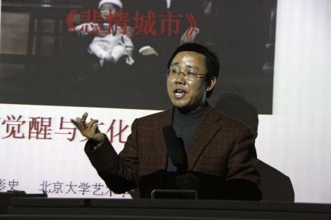 我的导师李道新 - dduan老师 - 段晓昀摄影作品网