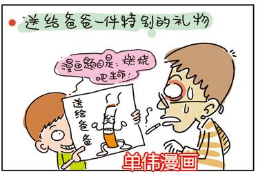 (动态图片)10.节日大餐 - 异乡客 - 异乡客的博客