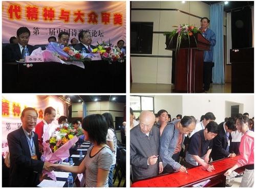 诗意行长安--记第二届中国诗歌节会外花絮 - 《花城》 - 《花城》杂志