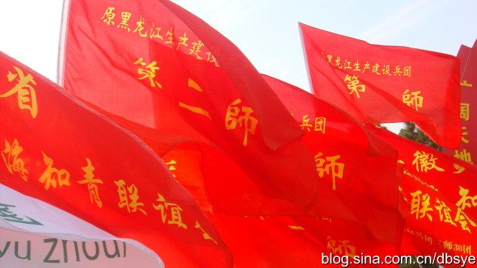 上海3000名知青在海湾知青广场相聚
