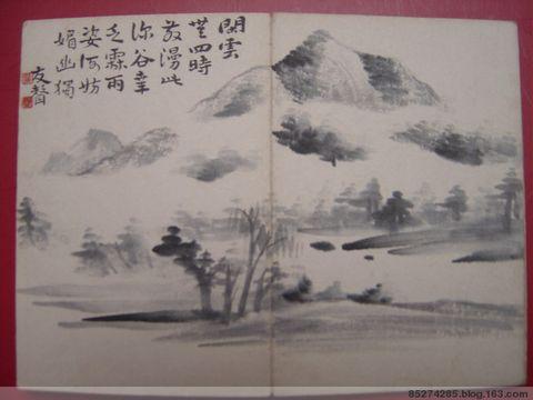 【 关友声山水册页欣赏】 - 無爲齋閑話 - 無爲齋閑話