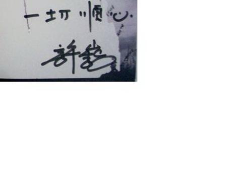 笔下情人:许巍 - 巫昂 - 巫昂的春药铺
